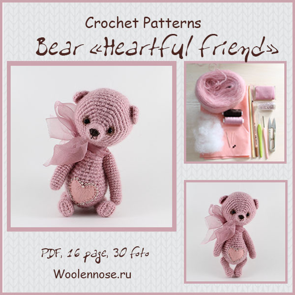 Crochet pattern-bear Heartful friend
